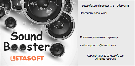 Sound.Booster.1.1.Build.882